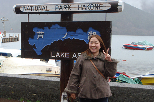 芦ノ湖を遊覧しました!