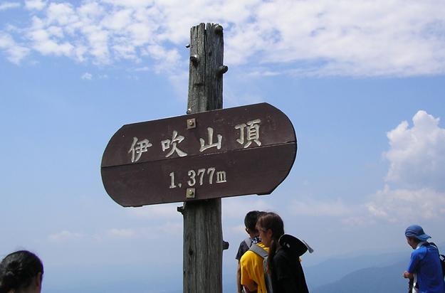 日本百名山の1つです。百名山制覇が目標です!