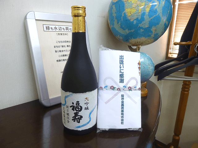 日本酒で消毒!?