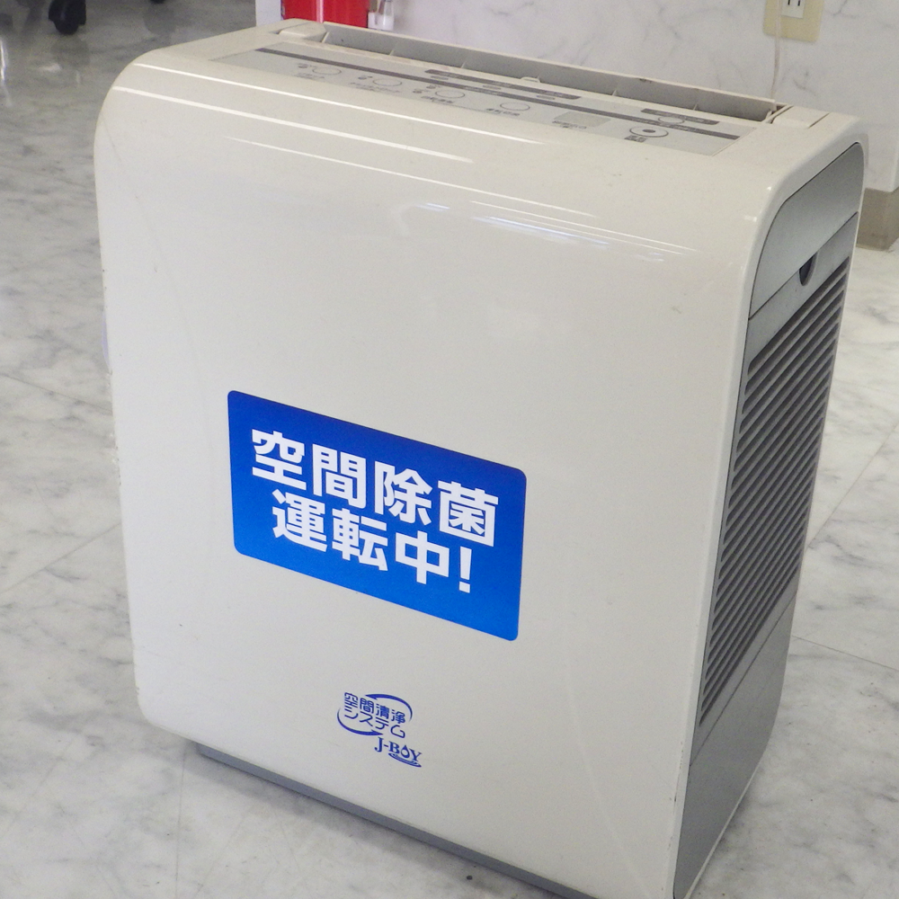 これは噴霧器です。煙はみえません。